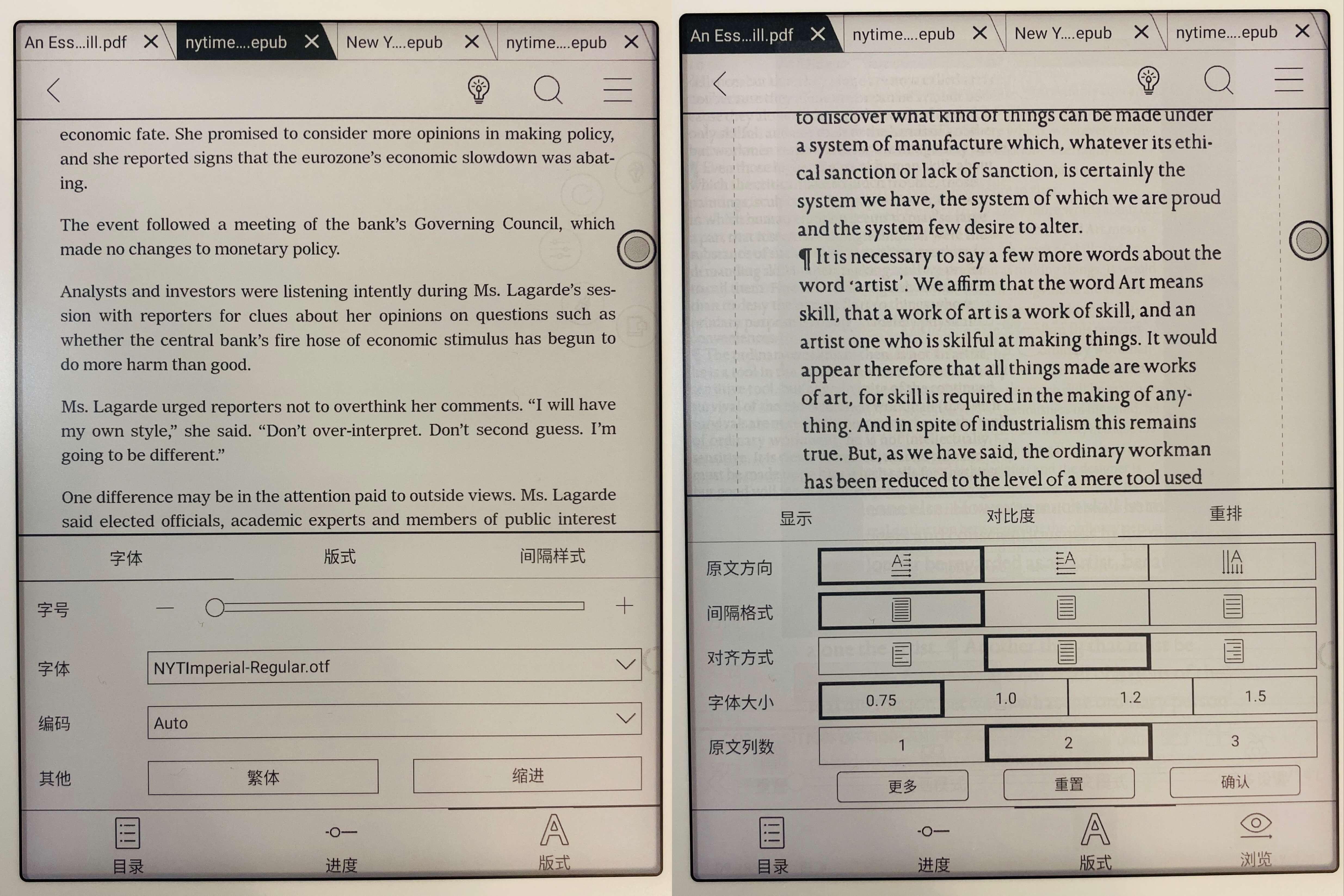 用 NeoReader 读 EPUB 和 PDF 文件