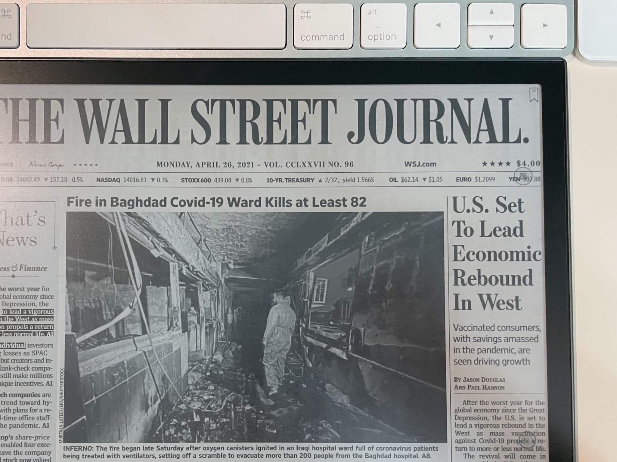 横屏状态下浏览报纸等大开幅 PDF 文档
