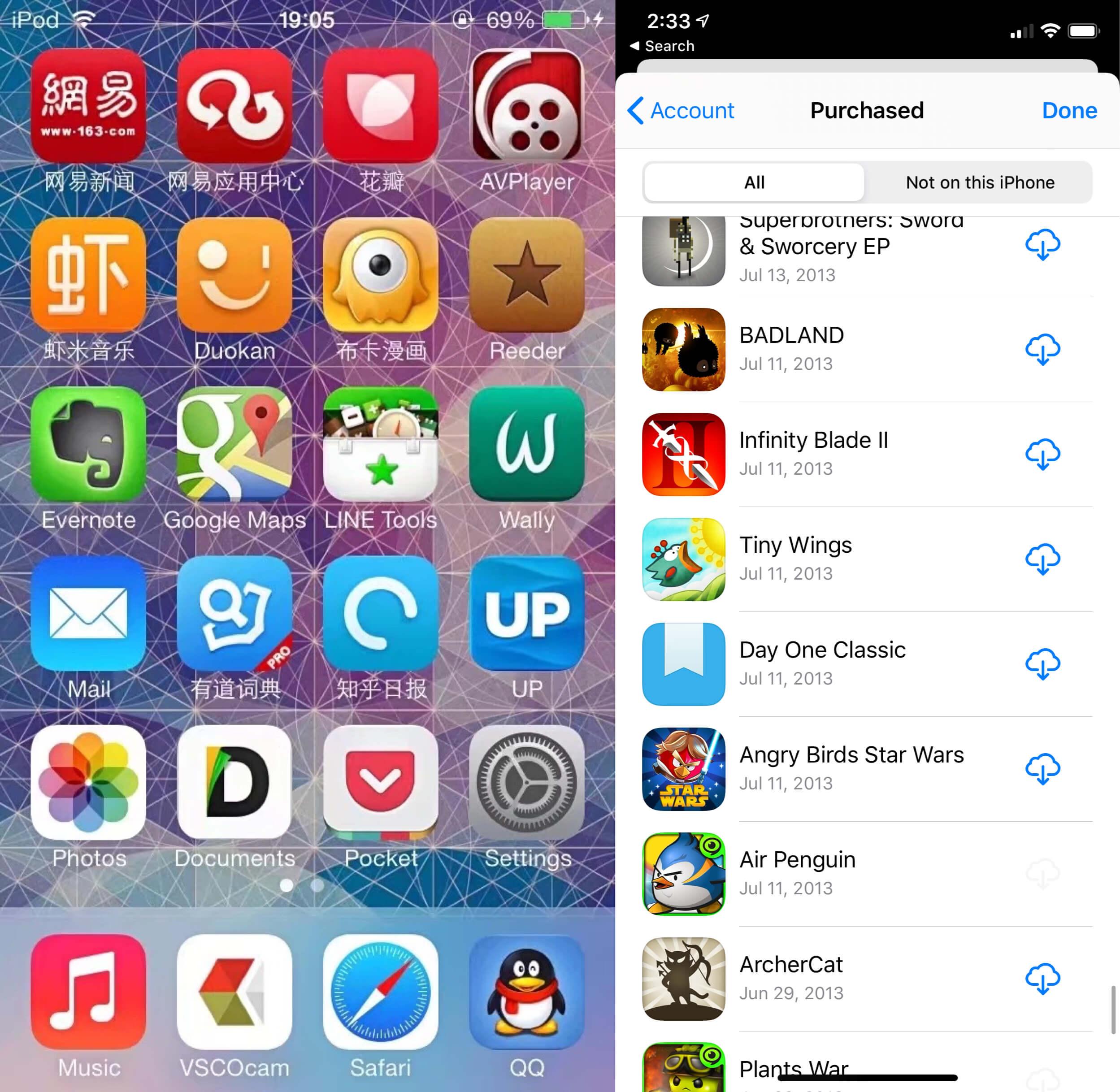 早期的 app 和游戏